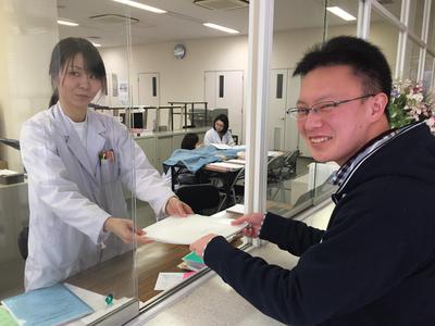 論文提出 片井→事務室