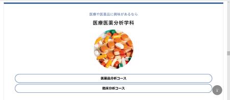 医療 (2).png