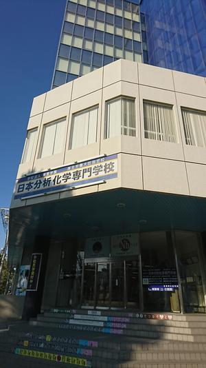 DSC_3689.JPG