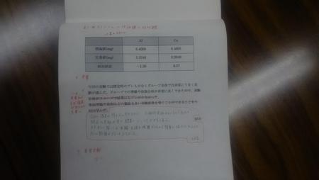 DSC_6868.JPG
