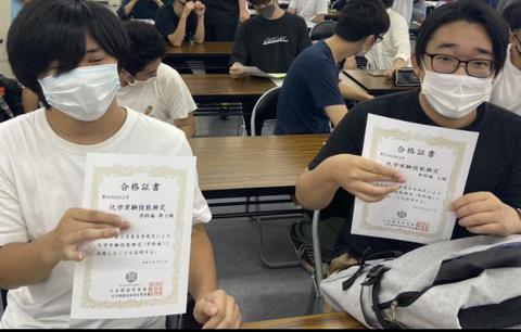 安川くんと中野くん.jpg