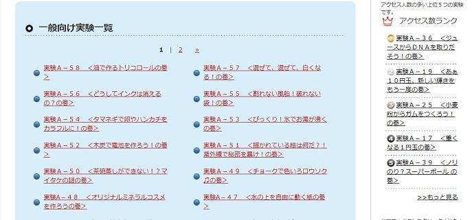 naruhodo2.jpg