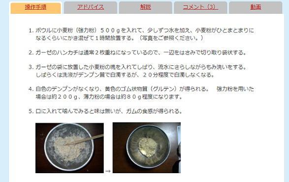 naruhodo3.jpg